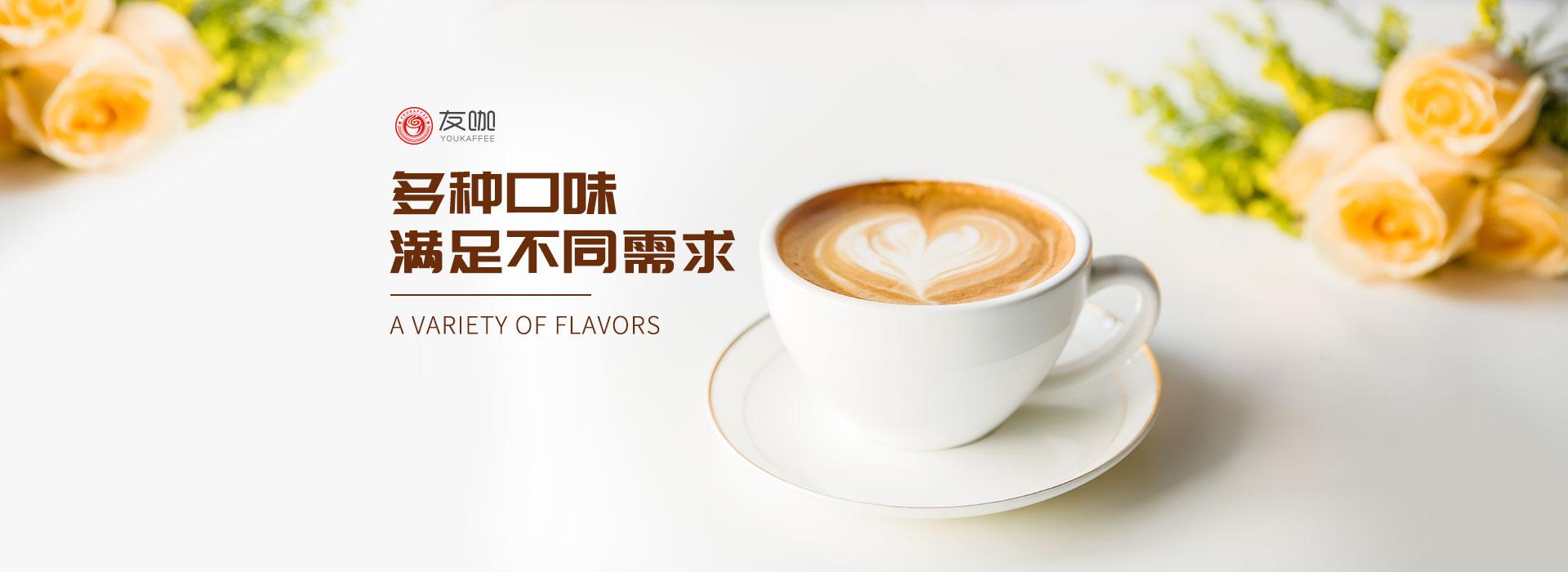 友咖啡_美式
