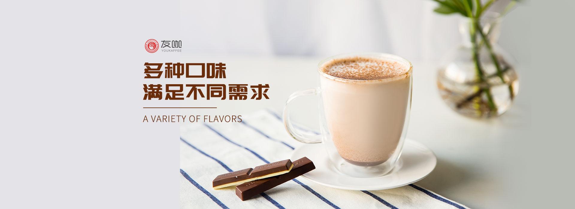 友咖啡_牛奶