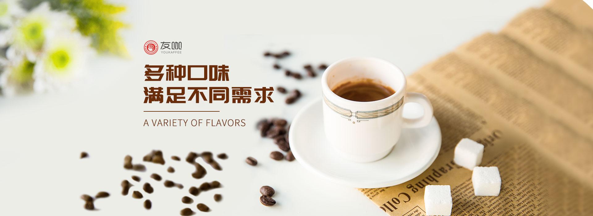 友咖啡_巧克力